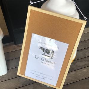 音更町「ル・グラシエ」さっぱり美味しいアイスクリーム店