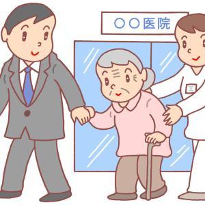 病院に行くとお年寄りが気になる