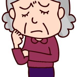 歯が抜けたのをきっかけに気力も低下した母 介護4年目