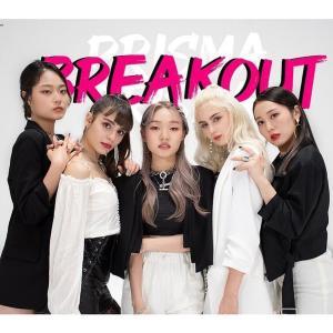 新人ガールズグループPRISMA『Breakout』MV公開【メンバー紹介も】