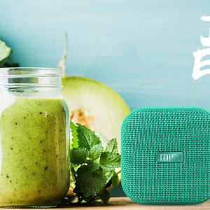 MIFA A1 小型Bluetoothスピーカーの口コミ・評判、レビュー