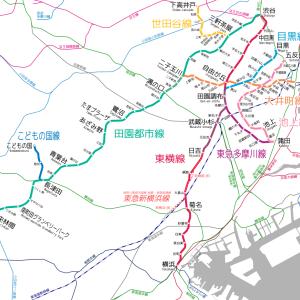 【鉄道沿線歩き旅】Case0 東急線総集編