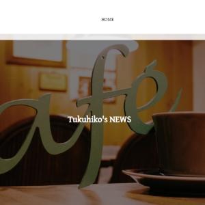 【TUKUHIKOが移転】草津市川原町で人気カフェがオープンしました!