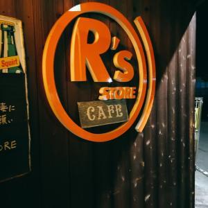 【R's STORE/栗東市】栗東の隠れ家的なダーツカフェバーに行ってみた!!