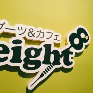 【eight/草津市】南草津駅前の若者が集うダーツバー
