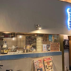 【ランプ精肉店|草津】A5ランク肉が美味しい一人のみがしやすいお店