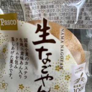 PASCO敷島製パンの「生なごやん」あんこ好きがお送りする第40話