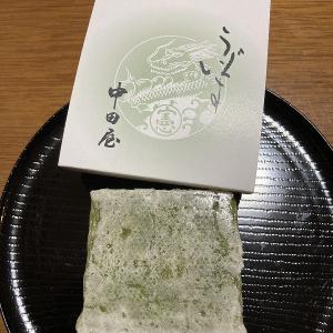 金沢の銘菓「中田屋さんのうぐいすきんつば」うぐいすの美しさが際立っています。あんこ好きがお送りする第63話