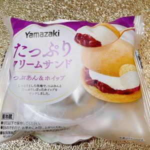 YAMAZAKIのたっぷりクリームサンド あんこ好きがお送りする第72話