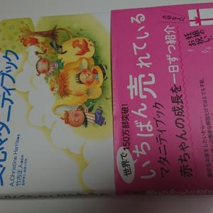 体験談② 妊娠検査薬&初期症状