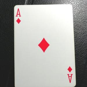 ♦Aのカードに現れた「地下世界への入口」