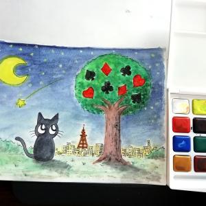 水彩画2枚目「クロネコとスートの木」