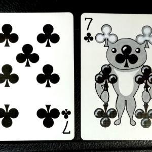 ♣7のカードに現れた「マッスルコアラ」