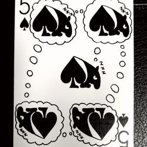 ♠5のカードに現れた「寝ループ」