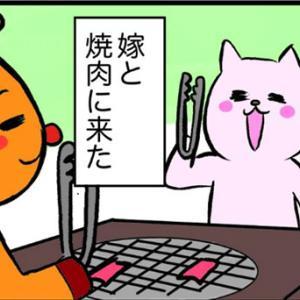 【たけお嫁の4コマ漫画】焼肉ふーふー