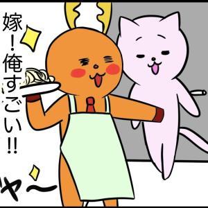 【たけお嫁の4コマ漫画】たけお自爆ボンゴレ