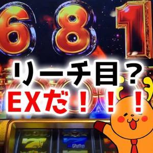 【凱旋】月間収支-75000円からのSGGEX