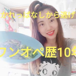 主婦歴10年【ワンオペ育児】