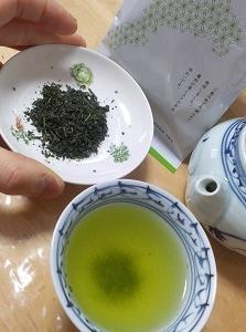 うまにが良きかぶせ茶~三重県伊勢茶~
