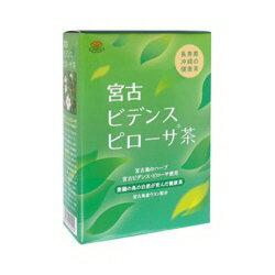 宮古ビデンス・ピローサ茶、2箱目