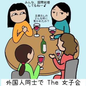 「学歴」=「愛」!?