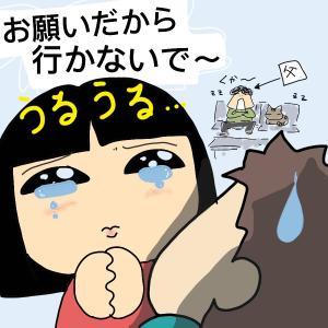 夫の 日本人「元カノ」