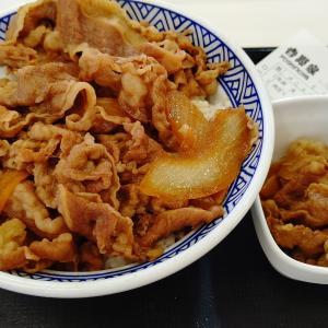 吉野家の新裏メニュ-,肉だく牛丼食べてみました。