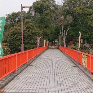 近鉄フリーきっぷ  信貴山