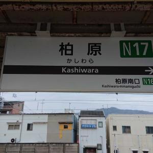 近鉄フリーきっぷ   奈良県吉野へ