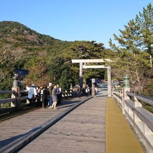近鉄フリーきっぷ  その12  伊勢志摩 賢島へ