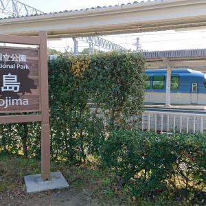 近鉄フリーきっぷ その14 賢島から大阪へ