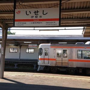 近鉄フリーきっぷ その15 賢島から大阪へ