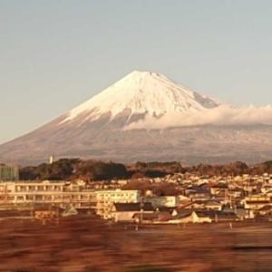東海道昼特急10号  大阪から東京へ