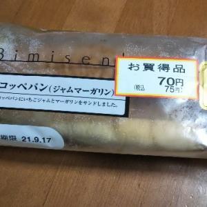 トラックドライバーのおやつ♪冷凍菓子パン