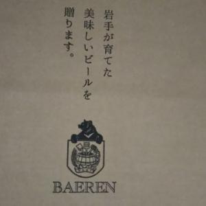 7月18日の晩酌♪べアレンビール、ワイン、焼酎