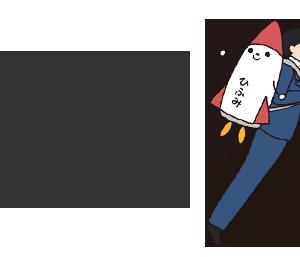 【人気商品解説!】ひふみ投信【ファンド紹介】