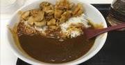 吉野家の「鶏肉カレー」