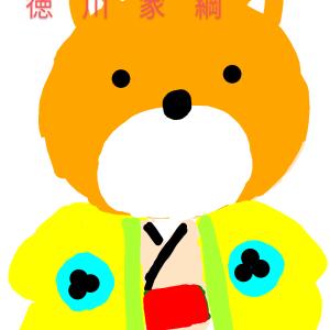 くまくま日本史をちょー卍なおにめつでぱーん!