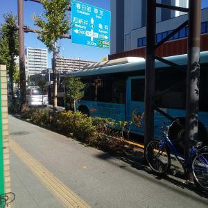 【お散歩の話】梅島まで歩いたのに…またカウンターミスったよ!( つω;`)VOL281ぱーん!