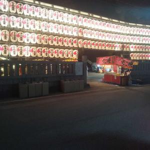 【お散歩・大鳳神社・酉の市】(*´ω`*) VOL286ぱーん!