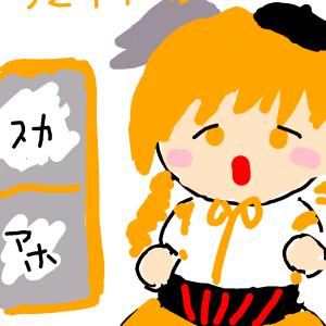 【ここに来て…お散歩断念する緊急事態が発生】(*´ω`*) VOL290ぱーん!