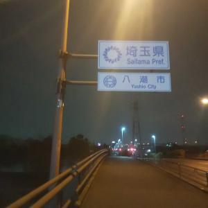 【雨が上がりました……てことは…しゃーない!】(*´ω`*)  VOL292ぱーん!