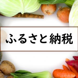 ふるさと納税 佐賀県多久市ー牛肉