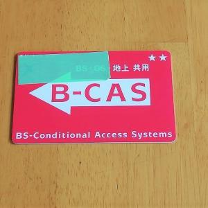 bcasカード エラー 発生。故障?再発行までの流れをブログで紹介