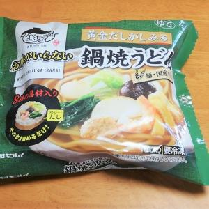 キンレイ 鍋焼きうどん スーパー で買ってきた。煮るだけ簡単ダシ香る黄金スープが美味しい【ブログ】
