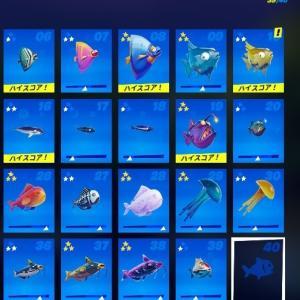 フォートナイト 魚の種類は?魚図鑑画像付きで効果や場所をブログで-2