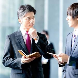 人事責任者が教える「新入社員に先輩や上司が求めていること」