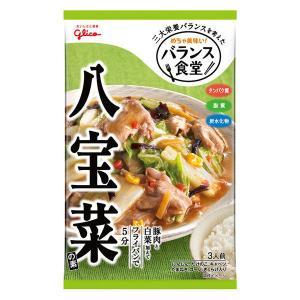 バランス食堂 八宝菜の素 江崎グリコ株式会社 簡便調味料レシピ