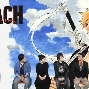 BREACH 20周年プロジェクト、千年血戦篇がとうとうアニメ化( ;∀;)