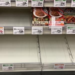 日本のロックダウンに備えて。スーパーの行列に自分が並ばない為に。